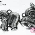 จี้โรเดียม ช้างชูงวง 30x35 มิล
