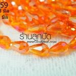 คริสตัลทรงหยดน้ำสีส้ม เส้นละ 150 บาท ขนาด 8 มิล ความยาว 11 มิล จำนวน 60 เม็ด