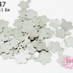 ตัวแต่งโรเดียม รูปดอก5แฉก 9X11มิล(100กรัม) (1,122ชิ้น)