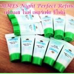 FEMMES Night Perfect Refined ขนาดทดลอง
