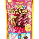 Heart Choco stick (ใช้ไมโครเวฟ)