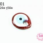 ลูกปัดลูกตา แบน สีแดง 30มิลx32มิล รู5มิล