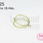 โครงแหวน ทองเหลือง กลม 2 ชั้น ไซส์แหวน 18.4ซม./เบอร์ 58 (1 วง)