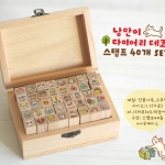S018 Wooden Cat Stamp Set