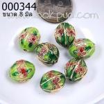 ลูกปัดกังไส ทรงรี สีเขียว 8 มิล