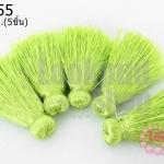 พู่ไหมเทียม สีเขียวอ่อน 4 ซ.ม(5ชิ้น)