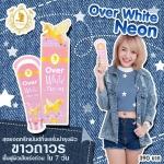 Over White Neon :: โอเว่อร์ ไวท์ นีออน