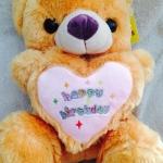 """ตุ๊กตาหมีบอกรัก ตุ๊กตาหมีกอดหัวใจปักคำว่า""""happy Birthday"""" ขนาด 40 เซนติเมตร สีน้ำตาลอ่อน"""