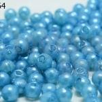 ลูกปัดมุก พลาสติก สีฟ้าเข้ม 4มิล 1 ขีด (3,553ชิ้น)