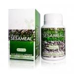 เอมมูร่า เซซามิน Aimmura Sesamin งาดํา&ธัญพืช สารเซซามิน จาก'งาดำ' ที่รักษามะเร็ง โรคสมอง และโรคข้อเสื่อมกระดูกพรุน