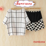 MM45112 เสื้อคลุมท้อง+กางเกงคลุมท้อง โทนสีขาวลายตาราง ตัวเสื้อเป็นผ้าซีฟอง เนื้อผ้านิ่มค่ะ