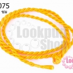 สร้อยคอเชือกถักเกลียว สีเหลือง 52ซม(1เส้น)