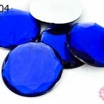 เพชรแต่ง กลม สีน้ำเงิน ไม่มีรู 39มิล(1ชิ้น)