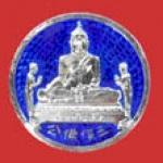 เหรียญหลวงพ่อโต เหรียญกลม เนื้อเงินลงยา ปี ๓๗