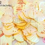 เลื่อมปัก หอยเซล์ สีเหลืองเหลือบส้ม 18X19มิล(5กรัม)