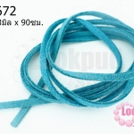 หนังแบนชามุด สีฟ้าคราม 3มิลX90ซม.(1เส้น)