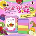 Fruitamin Soap : สบู่ฟรุทตามิน by wink white