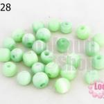 ลูกปัดแก้ว ตาแมว สีเขียวอ่อน 8มิล (1ขีด/171ชิ้น)