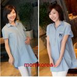 MS195 เสื้อคลุมท้องแฟชั่นเกาหลี ด้านหน้ามีกระดุม เนื้อผ้านิ่ม ใส่สบายค่ะ ใส่แล้วรับรองน่ารักมากๆ ค่ะ