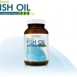 Vistra Salmon Fish Oil 75 แคปซูล