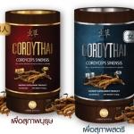 ถั่งเช่า ม.เกษตร ถั่งเช่าทิเบต (Cordyceps sinensis) ยาอายุวัฒนะ ถั่งเช่าแท้คุณภาพสูง จากงานวิจัยไทย ขายดีอันดับ1