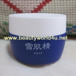 Kose sekkisei herbal mask 30 ml. (ขนาดทดลอง)