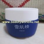 Kose sekkisei herbal mask 30 ml. (ขนาดทดลอง)