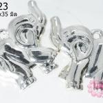 จี้โรเดียม ช้างชูงวง 30x35 มิล (1ชิ้น)