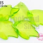 จี้ใบไม้ พลาสติก สีเขียวอ่อน 26X38มิล(1ขีด/27ชิ้น)