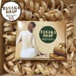 สบู่ทานาคา (Tanaka Soap)