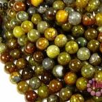 หินเกร็ดมังกร เขียว-ส้ม 12 มิล