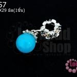 จี้หินตาแมว สีฟ้า 10X29มิล(1ชิ้น)