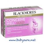 วิตามินเตรียมตั้งครรภ์ Blackmores Conceive Well Gold