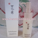Sulwhasoo Gentle cleansing oil 50 ml. (ขนาดทดลอง)