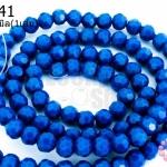 คริสตัลจีน ทรงกลมเจียร สีน้ำเงินอ่อนขุ่น 4มิล(1เส้น)