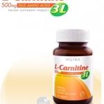 Vistra L-carnitine 500 mg. Plus 3L วิสทร้า แอล คาร์นิทีน 500 มิลลิกรัม พลัส 3 แอล 60 เม็ด