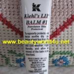Kiehl's Lip Balm #1 รุ่น original