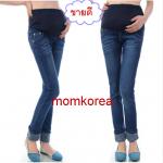 PK081 กางเกงยีนส์คนท้อง สียีนส์ มีผ้าพยุงท้อง ตรงเอวสามารถเลื่อนได้ตามอายุครรภ์ เป็นยืนส์ผ้ายืดค่ะ