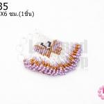 ตัวแต่งลูกปัดมิยูกิ สีขาวมุก-สีม่วงอ่อน-สีทองสอดไส้ 5.5X6 ซม. (1ชิ้น)