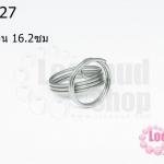 โครงแหวน โรเดียม ห่วงกลม 2 ชั้น ไซร์แหวน 16.2ซม./เบอร์ 51 ความกว้างของห่วงกลม 17 มิล (1วง)