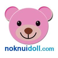 ร้านตุ๊กตา นกนุ้ย : NoknuiDoll