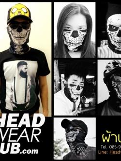 TB291 Skull Series - ผ้าบัฟ ผ้าโพกหัว สารพัดประโยชน์
