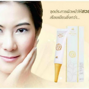 Vite C+ BB Cream SPF30