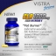 VISTRA CLA 1200 mg Plus Vitamin E Sport Nutrition บรรจุ 60 แคปซูล thumbnail 2