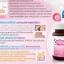 Vistra Collagen Peptide 1200 mg & Q10 30 แคปซูล ช่วยลดริ้วรอย กระชับผิว บำรุงกล้ามเนื้อหัวใจ thumbnail 3