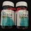 Vistra Cod Liver Oil 1000 mg plus Vitamin E ขนาด 30 แคปซูล X 2 แพ็คคู่ thumbnail 1