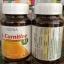 Vistra L-carnitine 500 mg. Plus 3L วิสทร้า แอล คาร์นิทีน 500 มิลลิกรัม พลัส 3 แอล 60 เม็ด thumbnail 2