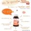 Vistra Acerola Cherry Vitamin C 1000 mg 60 แคปซูล [ขวดกลาง] เสริมภูมิคุ้มกัน ลดอาการภูมิแพ้ สังเคราะห์คอลลาเจน บำรุงผิว thumbnail 4
