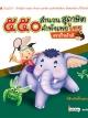 ๕๕๐ สำนวน สุภาษิต คำพังเพยไทย สอนใจเด็กดี