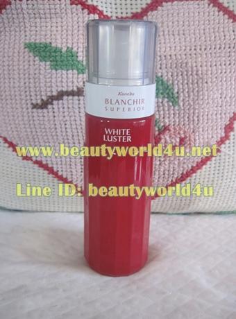 kanebo blanchir white luster 100 ml. (no box)
